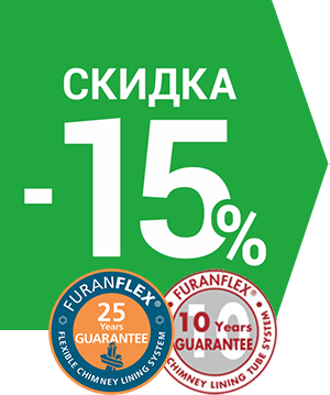 Новогодняя АКЦИЯ — скидки от 15% на материал FuranFlex!