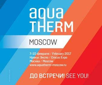 Aqua-Therm Moscow 2017