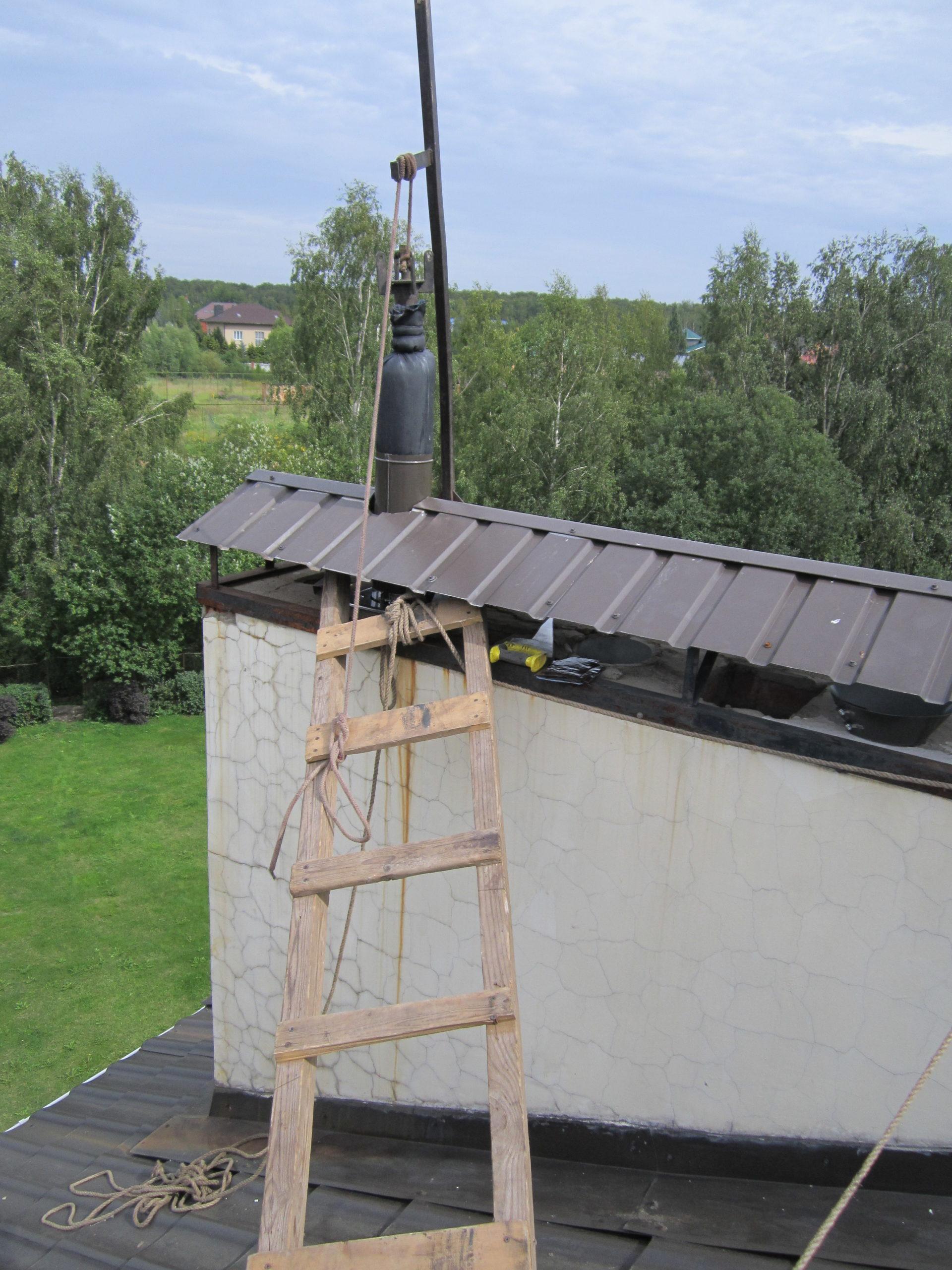 Восстановление трубы на крыше